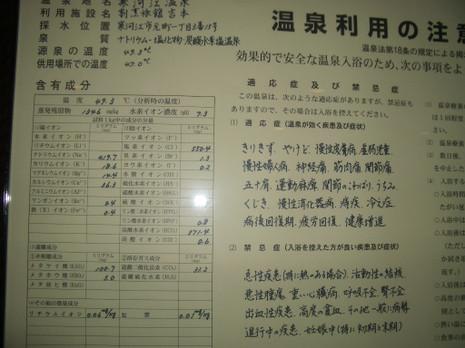Imgp1842
