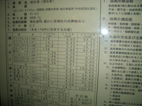 Imgp2041