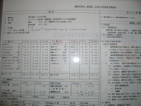 Imgp2590