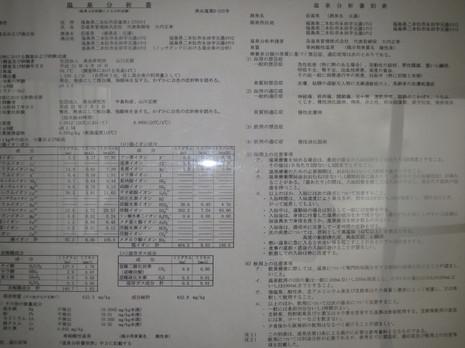 Img_3717
