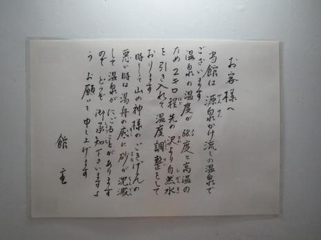 Img_5904