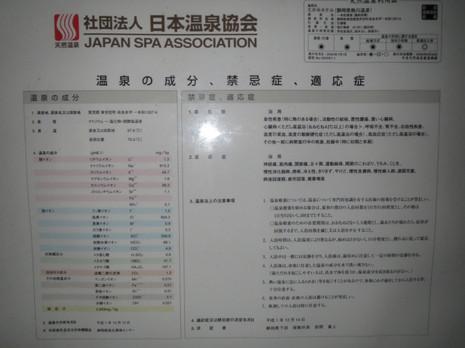 Img_8167