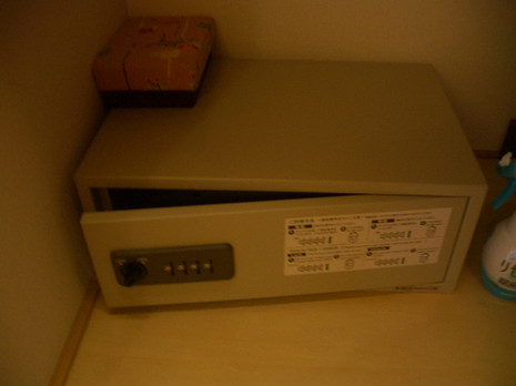 Imgp3206